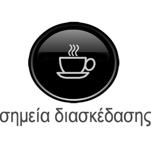 index-icon-coffees
