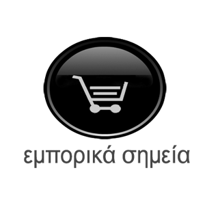 index-icon-shops